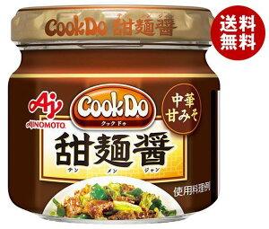 送料無料 【2ケースセット】味の素 CookDo(クックドゥ) 甜麺醤 100g瓶×10個入×(2ケース) ※北海道・沖縄・離島は別途送料が必要。