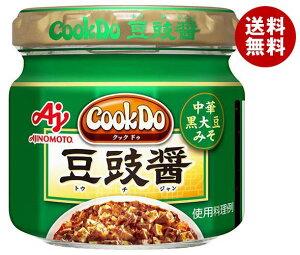 【送料無料】味の素 CookDo(クックドゥ) 豆鼓醤 100g瓶×10個入 ※北海道・沖縄・離島は別途送料が必要。