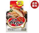 【送料無料】味の素 お肉やわらかの素 50g×10袋入 ※北海道・沖縄・離島は別途送料が必要。