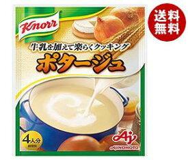 【送料無料】【2ケースセット】味の素 クノールスープ ポタージュ 64g×10袋入×(2ケース) ※北海道・沖縄・離島は別途送料が必要。