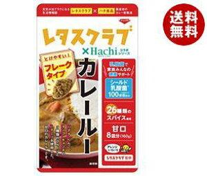 送料無料 ハチ食品 レタスクラブ コラボシリーズ カレールー 甘口 160g×12袋入 ※北海道・沖縄・離島は別途送料が必要。
