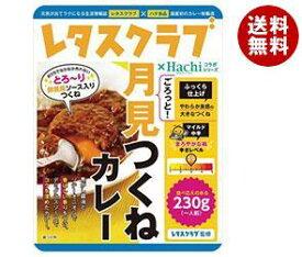 送料無料 【2ケースセット】ハチ食品 レタスクラブ コラボシリーズ ごろっと月見つくねカレー 230g×20(10×2)袋入×(2ケース) ※北海道・沖縄・離島は別途送料が必要。