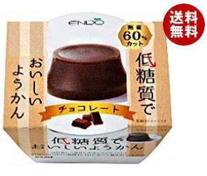 送料無料 【2ケースセット】遠藤製餡 低糖質でおいしいようかん チョコレート 90g×24個入×(2ケース) ※北海道・沖縄・離島は別途送料が必要。