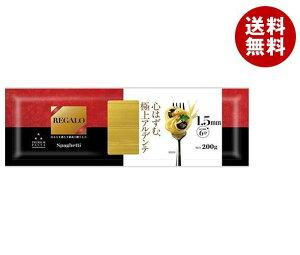 送料無料 日本製粉 スパゲッティ 1.5mm 200g×40袋入 ※北海道・沖縄・離島は別途送料が必要。