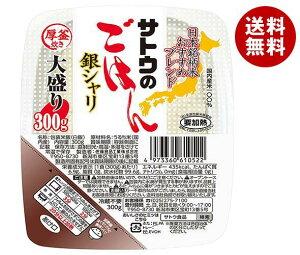 送料無料 【2ケースセット】サトウ食品 サトウのごはん 銀シャリ 大盛り300g×24(6×4)個入×(2ケース) ※北海道・沖縄・離島は別途送料が必要。