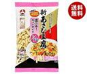 送料無料 旭松食品 新あさひ豆腐1/150サイズ 49.5g×10袋入 ※北海道・沖縄・離島は別途送料が必要。