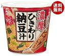 送料無料 【2ケースセット】旭松食品 カップ生みそずい濃厚ひきわり納豆汁 32.8g×6袋入×(2ケース) ※北海道・沖縄・離島は別途送料が必要。