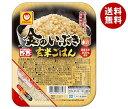 送料無料 【2ケースセット】東洋水産 金のいぶき 玄米ごはん 160g×20(10×2)個入×(2ケース) ※北海道・沖縄・離島は別途送料が必要。