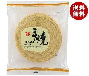 【送料無料】エースベーカリー 手焼バウム 1個×8袋入 ※北海道・沖縄・離島は別途送料が必要。