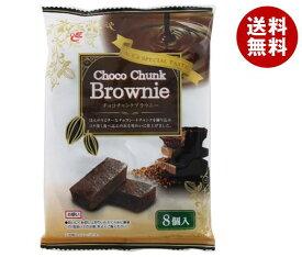 送料無料 エースベーカリー チョコチャンクブラウニー 8個×8袋入 ※北海道・沖縄・離島は別途送料が必要。