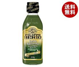 送料無料 J-オイルミルズ FILIPPO BERIO エクストラバージンオリーブオイル グストフルッタート 250g瓶×12本入 ※北海道・沖縄・離島は別途送料が必要。