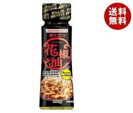 送料無料 J-オイルミルズ AJINOMOTO 香り立つ花椒油 100g×12本入 ※北海道・沖縄・離島は別途送料が必要。