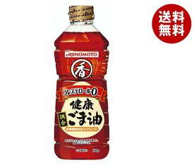 送料無料 J-オイルミルズ AJINOMOTO 健康調合ごま油 600g×10本入 ※北海道・沖縄・離島は別途送料が必要。