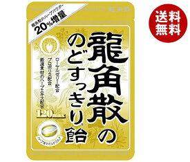 送料無料 【2ケースセット】龍角散 龍角散ののどすっきり飴 120max 88g×6袋入×(2ケース) ※北海道・沖縄・離島は別途送料が必要。