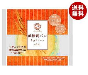 送料無料 ピアンタ Cut and Slim (カットアンドスリム) 低糖質パン チョコレート 12個入 ※北海道・沖縄・離島は別途送料が必要。