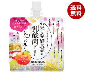 送料無料 常盤薬品 お米と発酵食品の乳酸菌dietゼリー 150gパウチ×30本入 ※北海道・沖縄・離島は別途送料が必要。