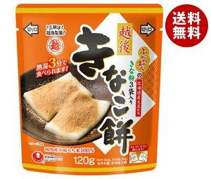 送料無料 【2ケースセット】越後製菓 きなこ餅 120g×12袋入×(2ケース) ※北海道・沖縄・離島は別途送料が必要。