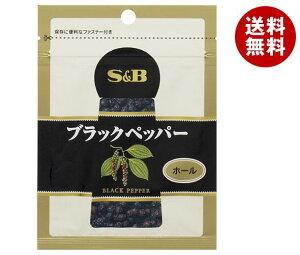 送料無料 エスビー食品 S&B 袋入りブラックペッパー(ホール) 35g×10個入 ※北海道・沖縄・離島は別途送料が必要。