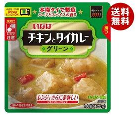 送料無料 【2ケースセット】いなば食品 チキンとタイカレー グリーンカレー 170g×6袋入×(2ケース) ※北海道・沖縄・離島は別途送料が必要。