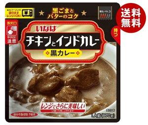 送料無料 いなば食品 チキンとインドカレー 黒カレー 170g×6袋入 ※北海道・沖縄・離島は別途送料が必要。