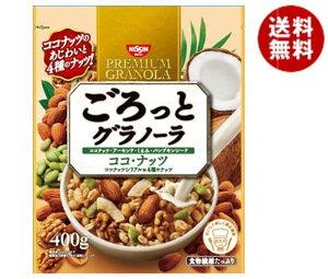 送料無料 日清シスコ ごろっとグラノーラ ココナッツ 400g×6袋入 ※北海道・沖縄・離島は別途送料が必要。