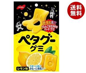送料無料 ノーベル製菓 ペタグーグミ レモン 50g×6袋入 ※北海道・沖縄・離島は別途送料が必要。