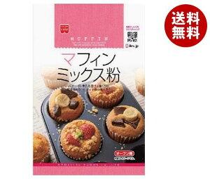 送料無料 【2ケースセット】共立食品 マフィンミックス粉 200g×6袋入×(2ケース) ※北海道・沖縄・離島は別途送料が必要。