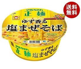 送料無料 東洋水産 マルちゃん正麺 カップ ゆず香る塩まぜそば 114g×12個入 ※北海道・沖縄・離島は別途送料が必要。