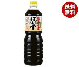 送料無料 シマヤ 味付ぽん酢 1Lペットボトル×12本入 ※北海道・沖縄・離島は別途送料が必要。