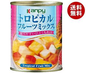 送料無料 カンピー トロピカルフルーツミックス 425g缶×24個入 ※北海道・沖縄・離島は別途送料が必要。