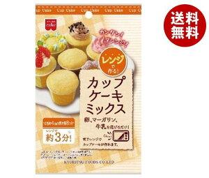 送料無料 【2ケースセット】共立食品 レンジで作る カップケーキミックス 120g×10袋入×(2ケース) ※北海道・沖縄・離島は別途送料が必要。