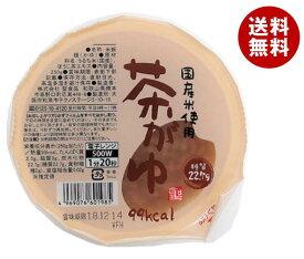 送料無料 聖食品 国産米使用 茶がゆ 250g×12個入 ※北海道・沖縄・離島は別途送料が必要。