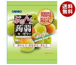 送料無料 オリヒロ ぷるんと蒟蒻ゼリー 梅 20gパウチ×6個×24袋入 ※北海道・沖縄・離島は別途送料が必要。