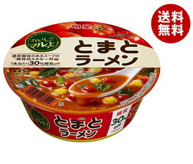 送料無料 明星食品 野菜の旨みをつめこんだおいしさマルっと とまとラーメン 94g×12個入 ※北海道・沖縄・離島は別途送料が必要。