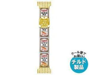 送料無料 【2ケースセット】【チルド(冷蔵)商品】QBB ビールに合うベビーチーズ 燻製ベーコン入り 60g(4個)×25個入×(2ケース) ※北海道・沖縄・離島は別途送料が必要。