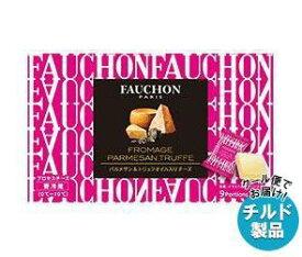 送料無料 【チルド(冷蔵)商品】QBB FAUCHON(フォション) パルメザン&トリュフオイル入りチーズ 59g(9個入)×8個入 ※北海道・沖縄・離島は別途送料が必要。