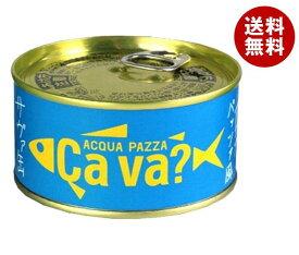 送料無料 岩手缶詰 国産サバのアクアパッツァ風 170g缶×12個入 ※北海道・沖縄・離島は別途送料が必要。