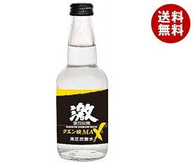 送料無料 齋藤飲料工業 激烈炭酸 クエン酸MAX 330ml瓶×20本入 ※北海道・沖縄・離島は別途送料が必要。