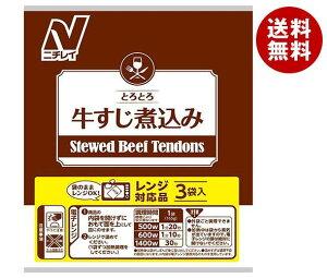 送料無料 ニチレイ とろとろ牛すじ煮込み (レンジ対応品) 165g×12袋入 ※北海道・沖縄・離島は別途送料が必要。