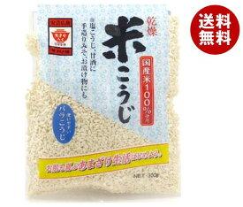 送料無料 ますやみそ 乾燥米こうじ 300g×10袋入 ※北海道・沖縄・離島は別途送料が必要。