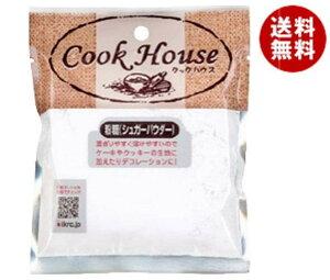 送料無料 【2ケースセット】共立食品 粉糖(シュガーパウダー) 100g×10袋入×(2ケース) ※北海道・沖縄・離島は別途送料が必要。