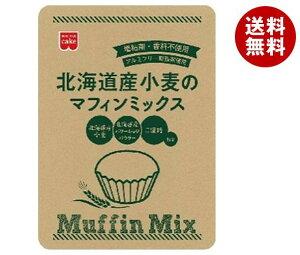 送料無料 【2ケースセット】共立食品 北海道産小麦のマフィンミックス 220g×6袋入×(2ケース) ※北海道・沖縄・離島は別途送料が必要。