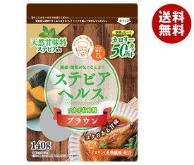 送料無料 日本リコス ステビアヘルス ブラウン 140g袋×6袋入 ※北海道・沖縄・離島は別途送料が必要。