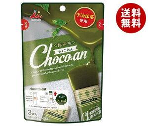 送料無料 井村屋 Choco-an(チョコアン) 抹茶 42g(14g×3本)×20袋入 ※北海道・沖縄・離島は別途送料が必要。