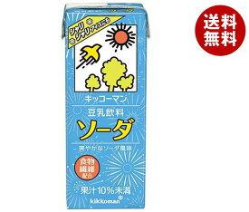 送料無料 キッコーマン 豆乳飲料 ソーダ 200ml紙パック×18本入 ※北海道・沖縄・離島は別途送料が必要。