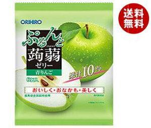 送料無料 オリヒロ ぷるんと蒟蒻ゼリー 青りんご 20gパウチ×6個×24袋入 ※北海道・沖縄・離島は別途送料が必要。