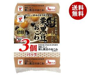 送料無料 【2ケースセット】たいまつ食品 餅屋が作った栗と黒豆のおこわ 3個パック (150g×3個)×8袋入×(2ケース) ※北海道・沖縄・離島は別途送料が必要。