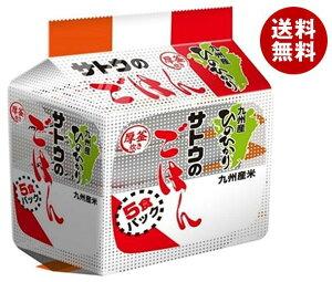 送料無料 サトウ食品 サトウのごはん 九州産ひのひかり 5食パック (200g×5食)×8個入 ※北海道・沖縄・離島は別途送料が必要。