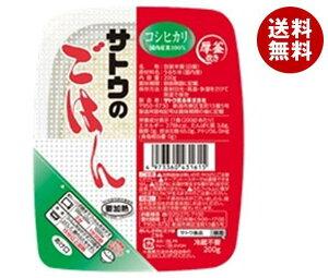 送料無料 【2ケースセット】サトウ食品 サトウのごはん コシヒカリ 200g×20個入×(2ケース) ※北海道・沖縄・離島は別途送料が必要。