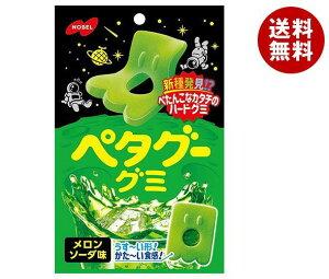 送料無料 ノーベル製菓 ペタグーグミ メロンソーダ 50g×6袋入 ※北海道・沖縄・離島は別途送料が必要。
